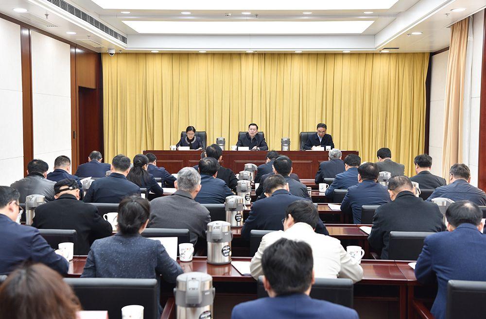 刘惠:强化政治担当 以更严作风更实举措抓好各项工作