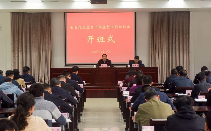 刘惠:突出重点任务 推进纪检监察干部监督工作高质量发展